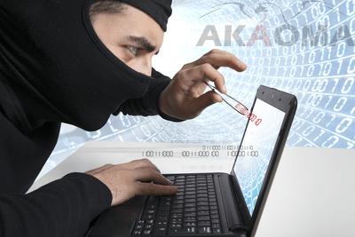 investigation numérique analyse inforensique